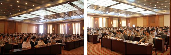 村入户动员大会在宁国市政府会议中心举行,来自销售总公司及各分公司